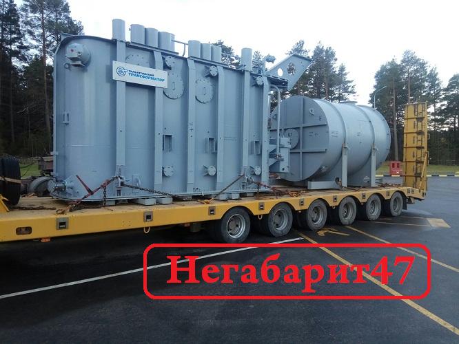Перевозка трансформаторов СПб, Перевозка негабаритных грузов СПб