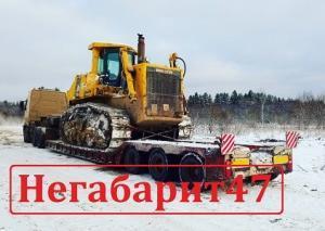 perevozka-buldozera-na-trale-v-spb