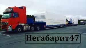 perevozka-jelektrostancij-v-spb