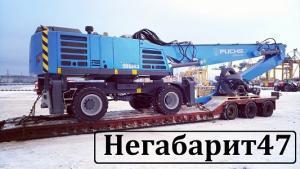 perevozka-pogruzchika-fuchs-spb