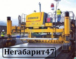 perevozka-betonoukladchika-v-spb
