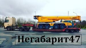 perevozka-kranov-na-trale-v-sankt-peterburge-