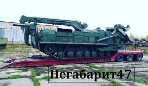 perevozka-puteprokladchika-spb